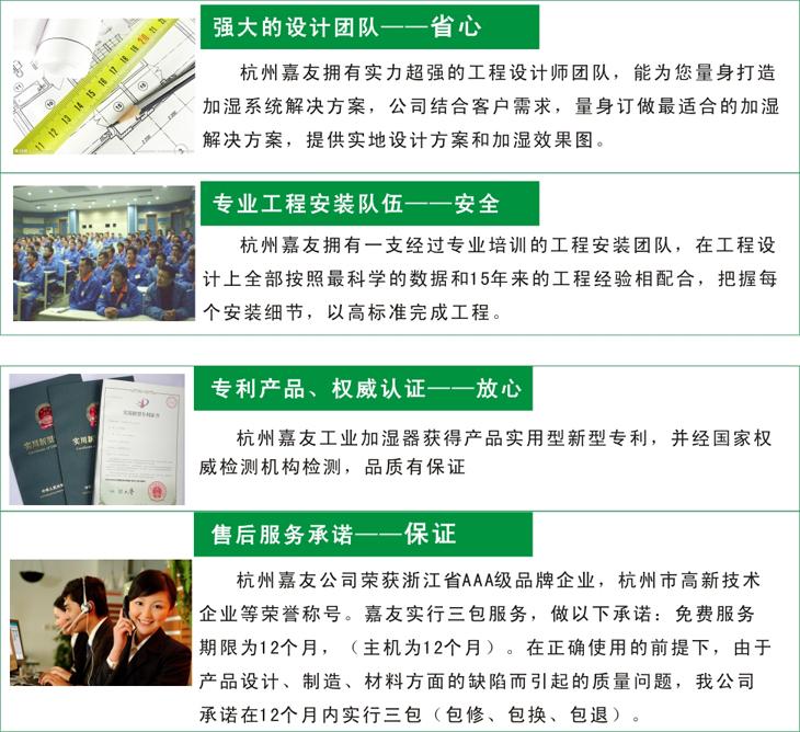 杭州嘉友公司實力介紹