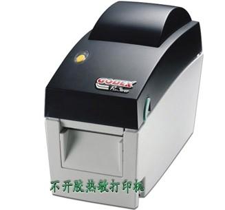 仪表可选配不干胶打印机