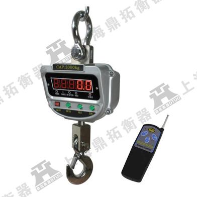 3T电子吊磅