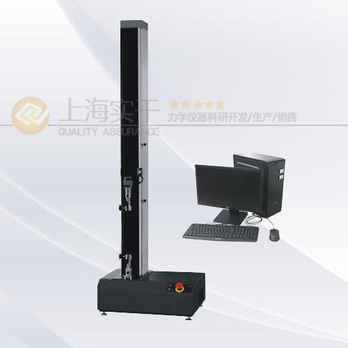 电脑伺服单柱拉力试验机