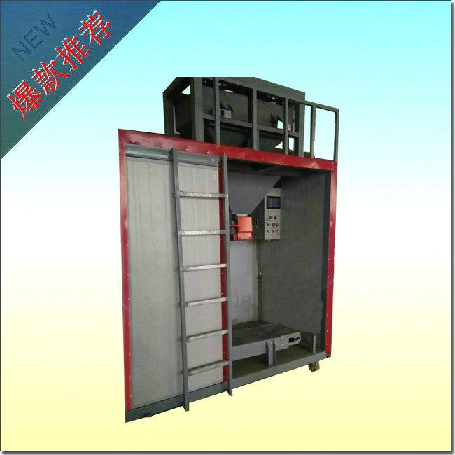 大米定量称重包装机