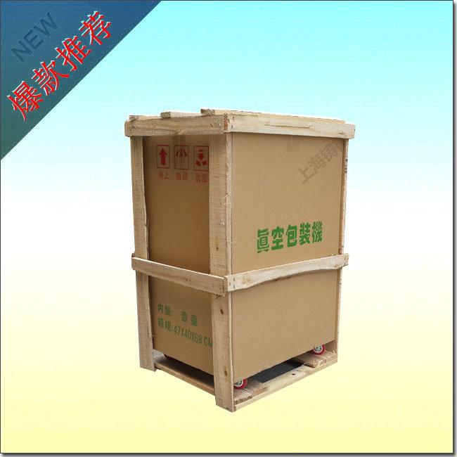 500单室真空包装机
