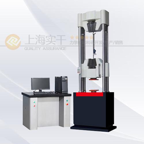 铝管拉力试验机