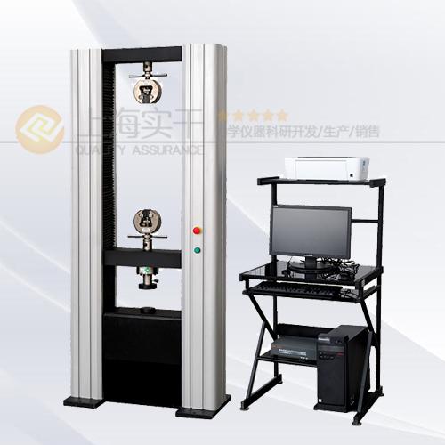 数显双柱龙门式属材料拉力试验机