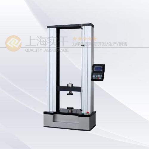 电子双柱纽扣强度包装件试验机