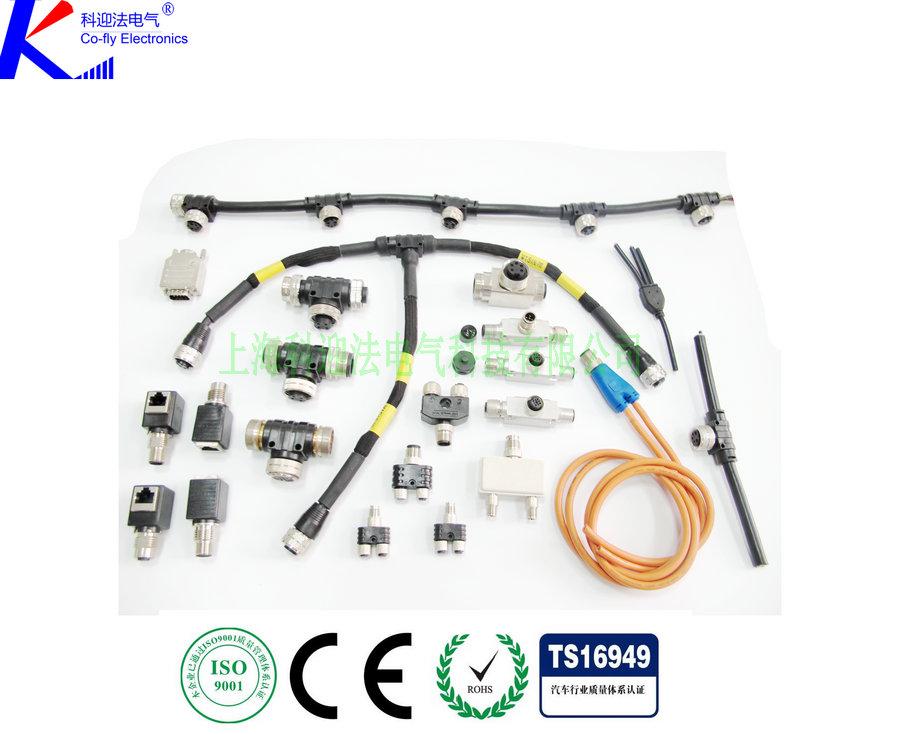 上海科迎法电气科技有限公司生产的<strong></strong>技术参数  替代菲尼克斯产品型号:<strong></strong> - SAC-5PY-M/2XF VP SH - 1419920  <strong></strong>, 5-芯, 屏蔽, 插头 直头 M12 SPEEDCON, A编码, on 孔式 直头 M12 SPEEDCON, A编码 和 孔式 直头 M12 SPEEDCON, A编码, 平行分配器