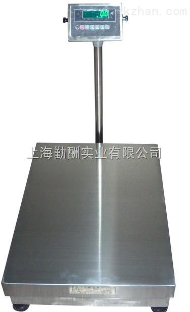 上海100kg/10g防水型台秤高精度耐用/100kg电子秤