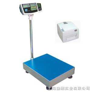 打印型台秤,上海500kg不干胶打印台秤,500公斤打印台秤