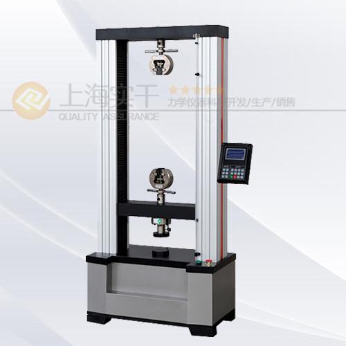 微机橡塑胶万能拉力试验机
