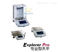 Explorer Pro专业型天平,EP64C天平