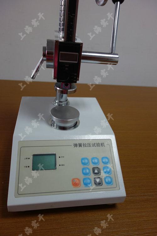 SGTH弹簧拉压试验机