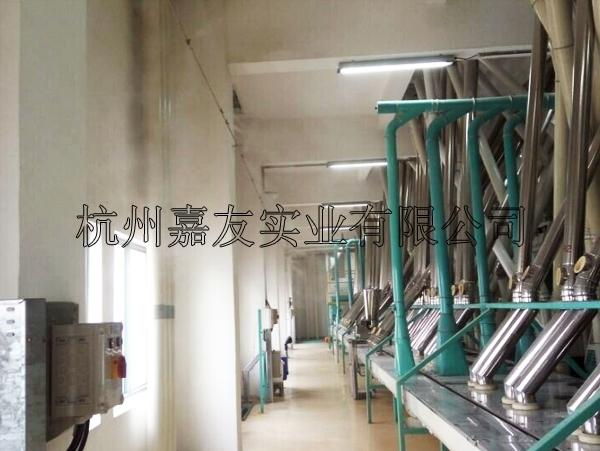 面粉廠加濕案例