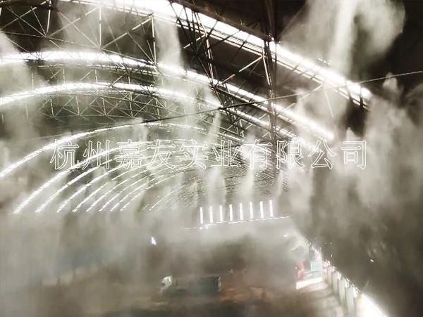 噴霧降塵施工方案