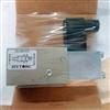 FSA-254-2.0/T/12德国HYDAC的液位计工作前用户须知