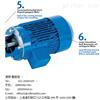 TG 40-52/30533-0-0-0-1-0-希而科优势供应KNOLL-TG25泵