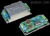 高效率底盘安装电源CQB50W8-36S24-CMFD