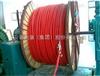 KGGRP-5*1.5铜芯硅橡胶绝缘和护套编织屏蔽控制电缆