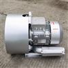2QB 720-SHH26蒸发设备高压鼓风机
