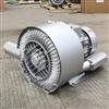 2QB 820-SHH27粉尘收集高压鼓风机/漩涡气泵