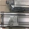 3999791030全新AVENTICS波纹管式气缸/使用环境
