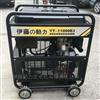 YT11000E3小型柴油发电机