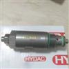hydac/贺德克DB4Ehydac贺德克DB4E系列减压阀 优势供应希而科